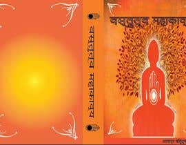 #7 for Design a Book Cover of Jain Holy Book. by RAShikha1