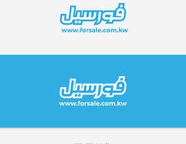 #76 for Add Arabic word فورسيل back ground blue the font white and add the site forsale.com.kw to gather by Noma71