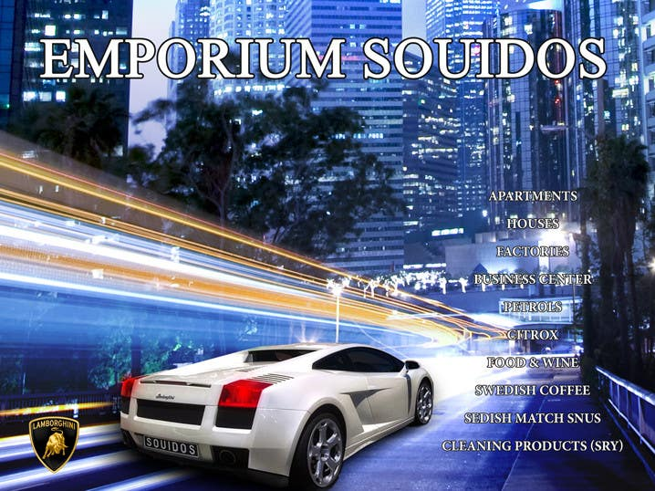 Конкурсная заявка №                                        47                                      для                                         Graphic Design for Emporium Souidos