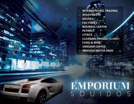 #30 для Graphic Design for Emporium Souidos от dilyon