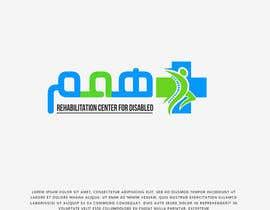 #214 cho Arabic Logo Design - 15/09/2019 06:39 EDT bởi kashifali239