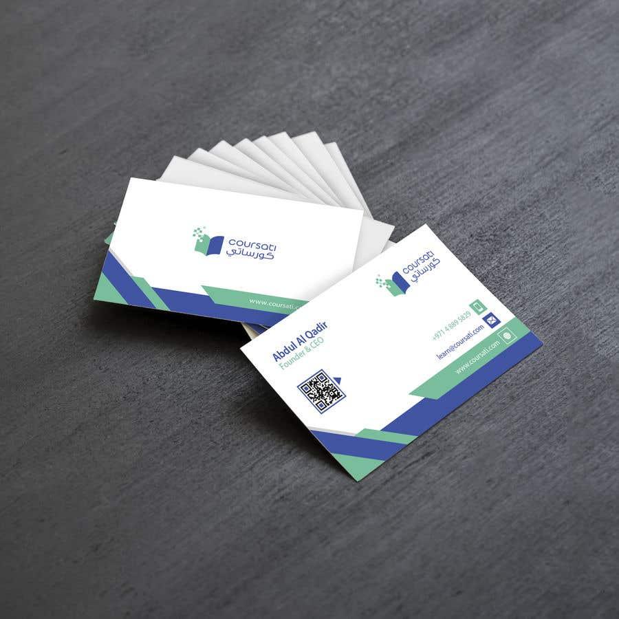 Inscrição nº 968 do Concurso para Design Business Card