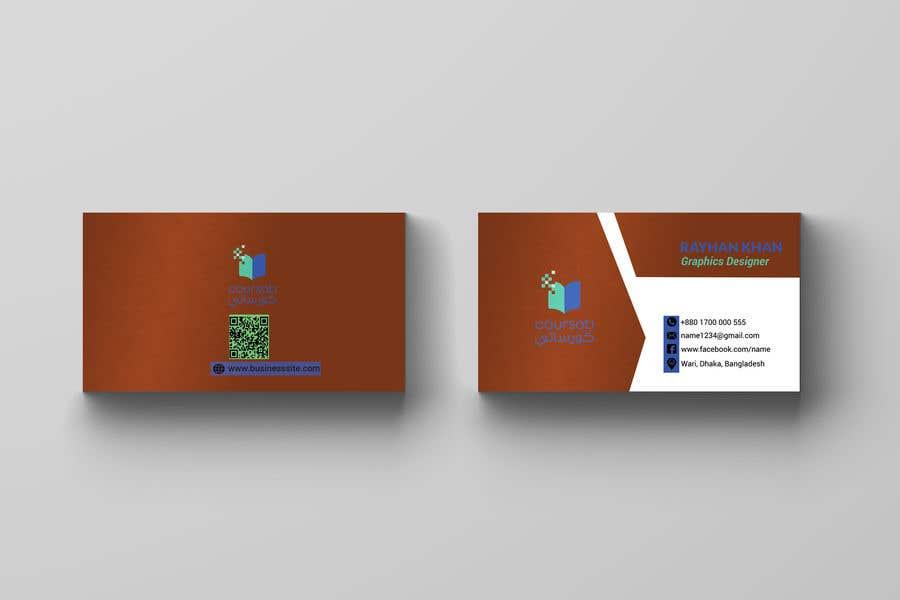 Inscrição nº 505 do Concurso para Design Business Card