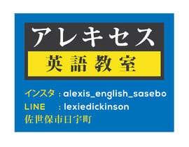 #18 untuk Logo/short ad oleh rakibul3406