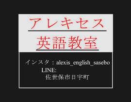 #8 untuk Logo/short ad oleh smd21580