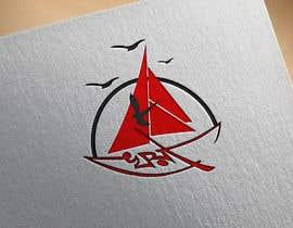 #16 untuk Need a Logo and Banner designed oleh SwarnaRani