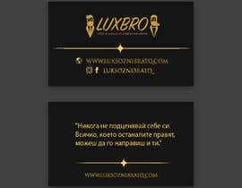 #20 for Luxury Black and Gold Business Card Design for Jewelry website af shiblee10