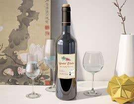 #12 for Design for wine labels af reazuljess2