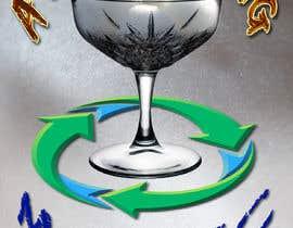 #41 pentru We ask for a logo for the following product magic cotton de către RazibRasel