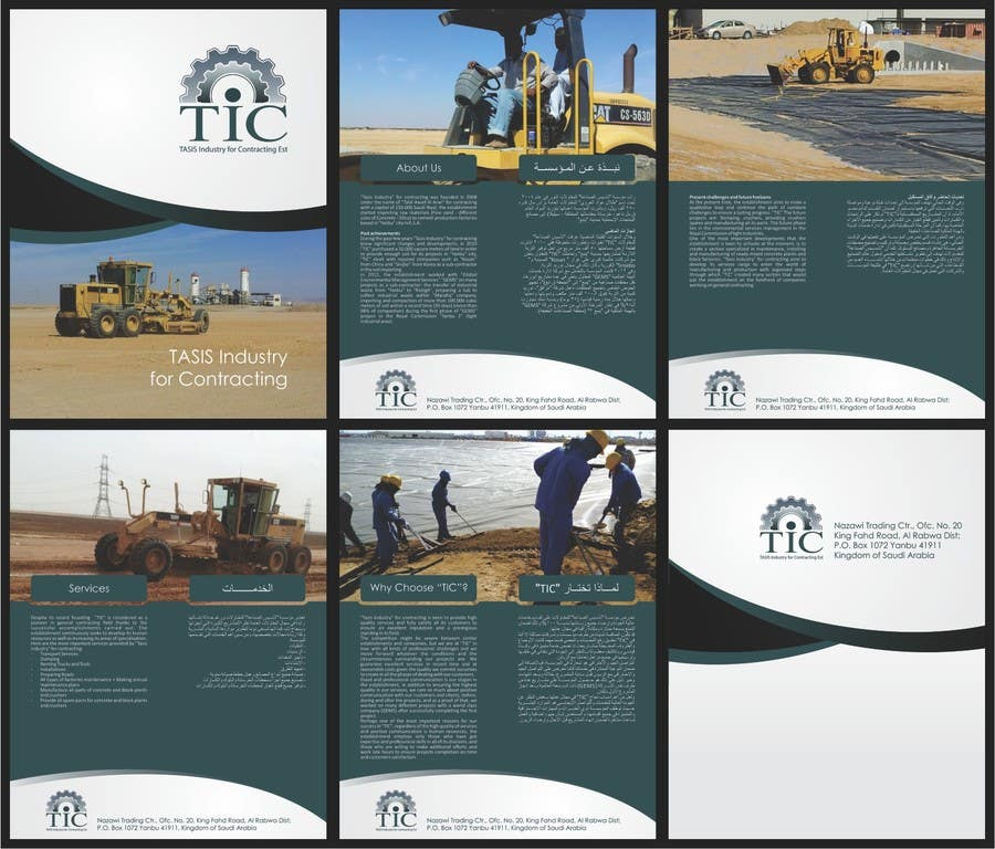 20 for Company Profile Design for Contracting Company by barinix