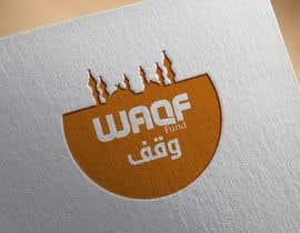 #30 para Design an Arabic Text Logo for  WAQF por aboodymaher