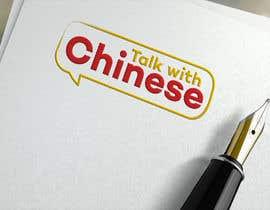 anayahdesigner tarafından Design a Logo for a Live Translation / Guide Business için no 197
