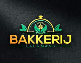 #83 for Bakery logo by aai635588
