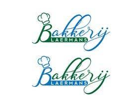 nº 44 pour Bakery logo par sadikislammd29