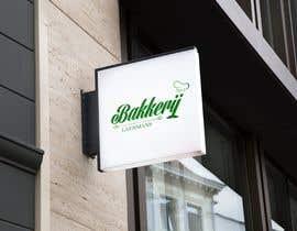 #79 untuk Bakery logo oleh rafsunjani07