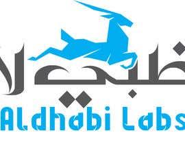 #52 untuk Need a logo for an IT company in English and Arabic. oleh habeeba2020