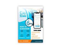 Nro 12 kilpailuun Create attractive poster for car wash monthly subscription käyttäjältä pipra99