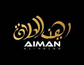 #172 untuk Arabic Calligraphy Logo - أيمن الحلاق oleh chimizy