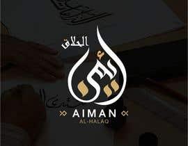 #99 untuk Arabic Calligraphy Logo - أيمن الحلاق oleh Faruki69