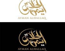 #79 untuk Arabic Calligraphy Logo - أيمن الحلاق oleh Fafaza