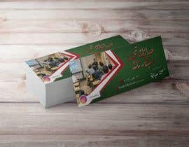 #4 for بالعربي Design Event Tickets & Certificates [Arabic] af sarahkheid
