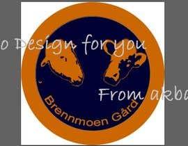 Nro 9 kilpailuun Make a logo/product label using the description käyttäjältä akbarajput