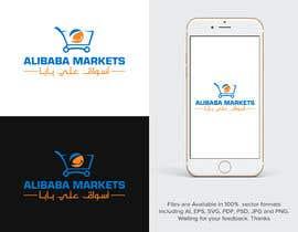 Nro 71 kilpailuun Logo and Stationery ( Arabic & English) Alibaba Markets käyttäjältä sabbir2018