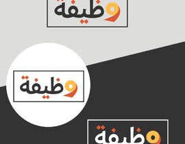 nº 34 pour Redesign simple logo with a professional touch par mdatikulhasan0