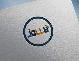 Rocky152 tarafından Create a Logo for Point of Sale Devices için no 143