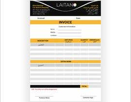 #14 untuk (Arabic Required) (Winner will be Selected in 14 hours) Design Invoice for Laitano (A5 Paper) oleh AhmadGanda