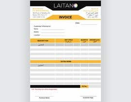 #18 untuk (Arabic Required) (Winner will be Selected in 14 hours) Design Invoice for Laitano (A5 Paper) oleh AhmadGanda