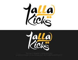 "#26 для This logo is for ""YallaKicks"" — The Middle East's First Sneaker Subscription Box. I need a logo to be created in a couple of popular sizes to be used across all media. от matrix3x"