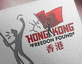 #232 for Create Logo for Hong Kong Freedom by otaviodarocha