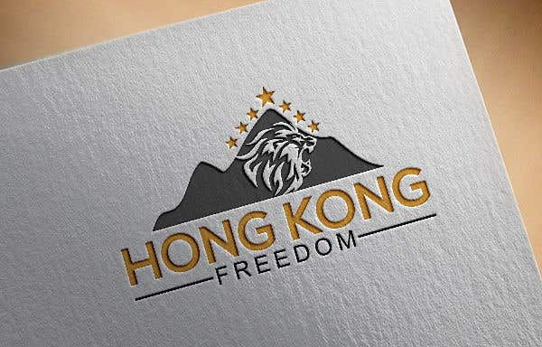 Proposition n°33 du concours Create Logo for Hong Kong Freedom