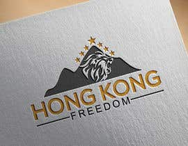 #33 for Create Logo for Hong Kong Freedom by mf0818592