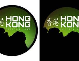 #13 for Create Logo for Hong Kong Freedom by natecabras