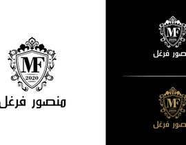 #115 for Logo Design for a Mall af Crea8dezi9e