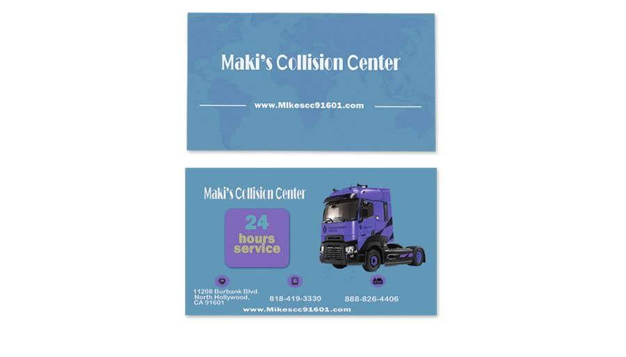 Конкурсная заявка №69 для Need business card designed front and back