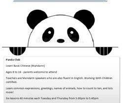 #25 untuk Panda Club oleh kamalnathanj