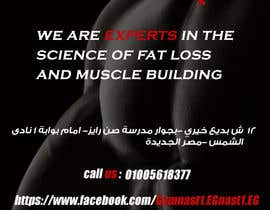 #41 for Design an Advertisement poster for my gym by ahmedemad95