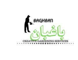 #42 for Logo Design for Gardening Company by tieqaismail