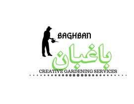 nº 42 pour Logo Design for Gardening Company par tieqaismail