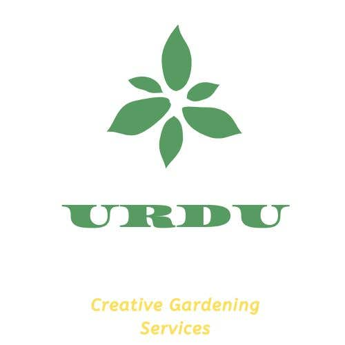 Proposition n°                                        15                                      du concours                                         Logo Design for Gardening Company