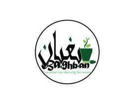 #48 for Logo Design for Gardening Company by tasaimonkg