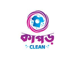 #34 para Need a name for a Laundry Company and Logo for the business. por JannatArni