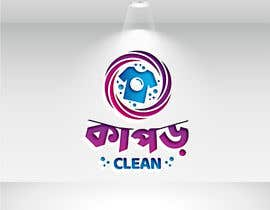 #38 para Need a name for a Laundry Company and Logo for the business. por JannatArni