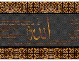 #2 для Islamic Frame Design / Мусульманская Картина от Jawad121