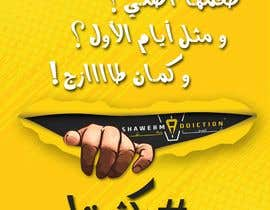 nº 6 pour Design pre opening marketing sticker on shop facade in Arabic par dhiyagraphic24