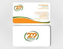 Nro 69 kilpailuun Business Card & Letter Head Design käyttäjältä shakhawat225