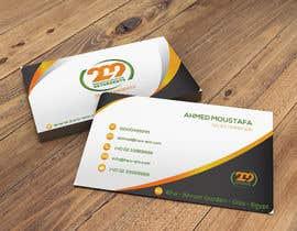 Nro 77 kilpailuun Business Card & Letter Head Design käyttäjältä sujitguho42